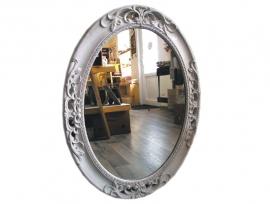 Nástěnné oválné bílé zrcadlo